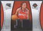 2007/08 Ultimate Collection #JD Jared Dudley Materials Rookie Jersey