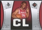 2007/08 Ultimate Collection #CL Carl Landry Materials Rookie Jersey