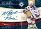2009/10 Upper Deck Ultimate Collection Hockey Hobby Box
