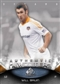 2011 Upper Deck SP Game Used Soccer Hobby 12-Box Case