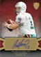 2011 Topps Supreme Football Hobby 16-Box Case