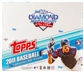 2011 Topps Series 2 Baseball Retail 16-Pack Box