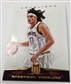 2012/13 Panini Momentum Basketball Hobby 10-Box Case