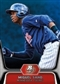 2012 Bowman Platinum Baseball Hobby 12-Box Case