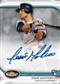 2012 Topps Finest Baseball Hobby Box