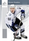 2011/12 Upper Deck SP Game Used Hockey Hobby 6-Box Case
