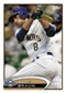 2012 Topps Series 1 Baseball Hobby 12-Box Case