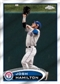 2012 Topps Chrome Baseball Hobby Box