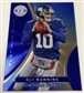 2012 Panini Totally Certified Football Hobby 12-Box Case - WILSON & LUCK ROOKIES!