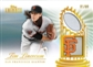 2012 Topps Tribute Baseball Hobby 8-Box Case