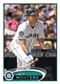 2012 Topps Update Series Baseball Hobby 12-Box Case