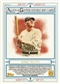 2013 Topps Allen & Ginter Baseball Hobby 12-Box Case