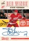 2012/13 Panini Classics Signatures Hockey Hobby Box