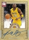 2012/13 Panini Elite Basketball Hobby 12-Box Case
