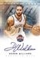 2012/13 Panini Past & Present Basketball Hobby 12-Box Case
