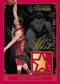 2012/13 Panini Timeless Treasures Basketball Hobby 20-Box (Tin) Case