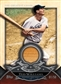 2013 Topps Series 2 Baseball Hobby 12-Box Case