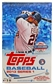 2013 Topps Series 1 Baseball Hobby Box