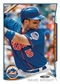 2014 Topps Series 2 Baseball Hobby 12-Box Case