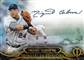 2014 Topps Tribute Baseball Hobby 8-Box Case