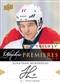 2013-14 Upper Deck Trilogy Hockey Hobby Box