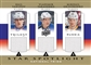 2013-14 Upper Deck Trilogy Hockey Hobby 8-Box Case
