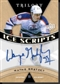 2013-14 Upper Deck Trilogy Hockey Hobby 4-Box Case