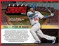 2014 Topps Stadium Club Baseball Hobby Box (Presell)