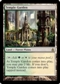 Magic the Gathering Ravnica Single Temple Garden UNPLAYED (NM/MT)