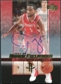2003/04 Upper Deck Rookie Exclusives Autographs #A49 Cuttino Mobley
