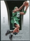 2004/05 Upper Deck Exquisite Collection #2 Paul Pierce /225