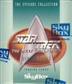Star Trek: The Next Generation Season Three Hobby Box (1995 Skybox)