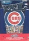 2005 Topps XXL Chicago Cubs Edition Baseball Hobby Box