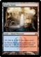 Magic the Gathering Guildpact Single Steam Vents - MODERATE PLAY (MP)