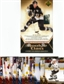 2005/06 Upper Deck NHL Rookie Class Hockey Hobby Set (Box)