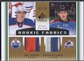 2013-14 SP Game Used #RF2YM Nail Yakupov & Nathan MacKinnon Rookie Fabrics Dual Patch #02/25