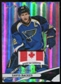 2012/13 Panini Certified David Backes Serial #1/1 Made In Canada Laundry Tag One of One