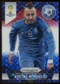 2014 Panini Prizm World Cup Prizms Red White and Blue #102 Kostas Mitroglou