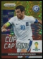 2014 Panini Prizm World Cup Cup Captains Prizms Yellow and Red Pulsar #11 Giorgos Karagounis