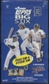 2008 Topps Big Stix Baseball Detroit Tigers Box