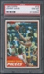 1981/82 Topps Basketball #16 Johnny Davis PSA 10 (GEM MT) *2943