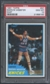 1981/82 Topps Basketball #E87 Marvin Webster PSA 10 (GEM MT) *8183