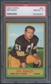 1963 Topps Football #91 Jim Ringo PSA 8 (NM-MT) *8351