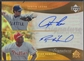 2005 Reflections #JLRH Justin Leone & Ryan Howard Dual Signatures Auto