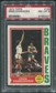 1974/75 Topps Basketball #135 Ernie DiGregorio Rookie PSA 8 (NM-MT) *0407