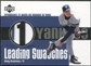 2003 Upper Deck Leading Swatches Jersey #AP Andy Pettitte WIN SP