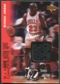 1998 Upper Deck MJx #GC2 Michael Jordan Shoes 93/230