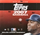 2007 Topps Series 2 Baseball Jumbo Box