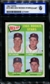 1965 Topps Baseball #573 Red Sox Rookie Stars (Jim Lonborg) ISA 6 (EX-MT) *0691