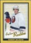 2005/06 Upper Deck Beehive Rookie #118 Robert Nilsson RC
